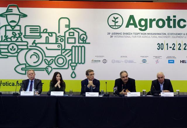From left to right the President of the Machinery Importers' - Representatives' Association (SEAM) Mr Savvas Balouktsis, the President of the Association of Manufacturers of Agricultural Machinery (EKAGEM) of Greece Ms Dimitria Emmanouilidou, the President of TIF-Helexpo, Mr Tasos Tzikas, the deputy general director of TIF-Helexpo Mr Alexis Tsaxirlis, and the head of Agrotica Mr Vassilis Spyrou.