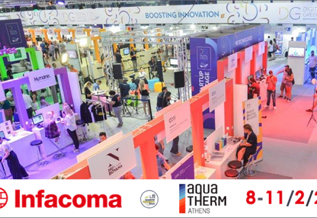 Infacoma & Aquatherm Athens 2019 - Let's build the future