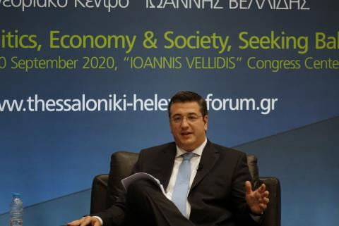 Thessaloniki Helexpo Forum: Η Ευρώπη των Περιφερειών: Ο δρόμος για την οικονομική και κοινωνική ανάκαμψη