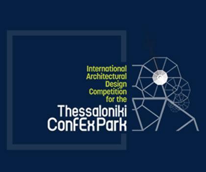 116 αιτήσεις από όλο τον κόσμο στην πρώτη φάση του Διεθνούς Αρχιτεκτονικού Διαγωνισμού για την ανάπλαση του Εκθεσιακού Κέντρου Θεσσαλονίκης