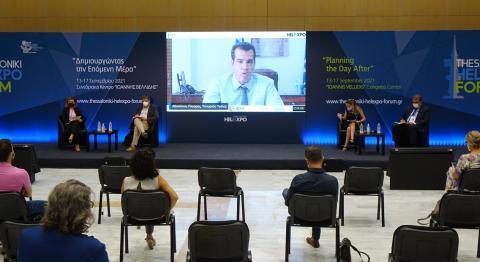 2ο Thessaloniki Helexpo Forum - Η υγεία και οι προκλήσεις μετά την πανδημία