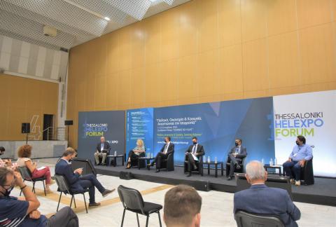 «Success story» η προώθηση της ψηφιακής διακυβέρνησης εν μέσω της πανδημίας