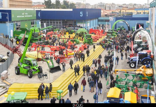 The agricultural sector of Greece, the Balkans and Southeastern Europe will meet at the 28th AGROTICA from 30 January to 2 February 2020