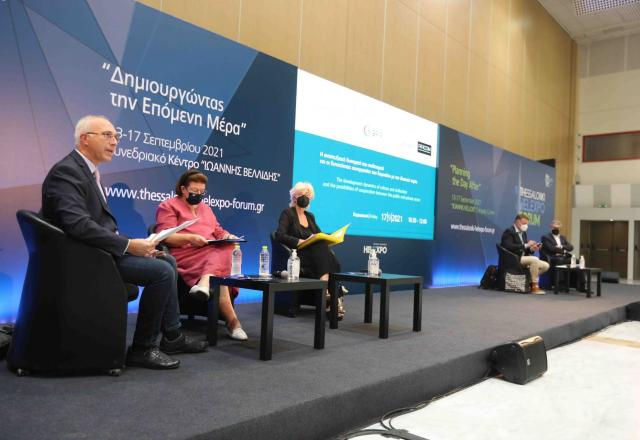 2ο Thessaloniki Helexpo Forum  Η αναπτυξιακή δυναμική του πολιτισμού και οι δυνατότητες συνεργασίας του δημοσίου με τον ιδιωτικό τομέα