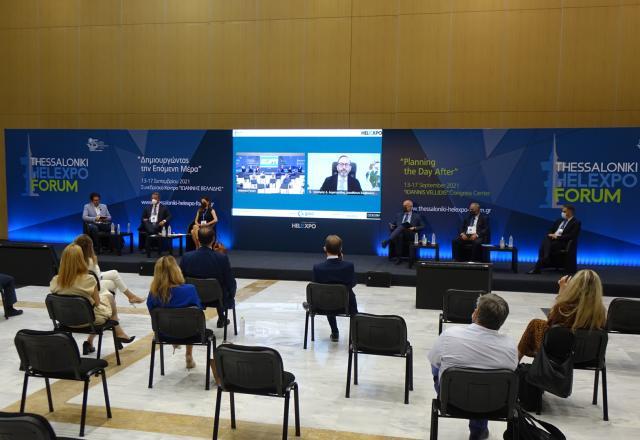 2ο Thessaloniki Helexpo Forum - Το παρόν και το μέλλον της οικονομίας - Η ανάκαμψη και η ανάπτυξη της Ελλάδος