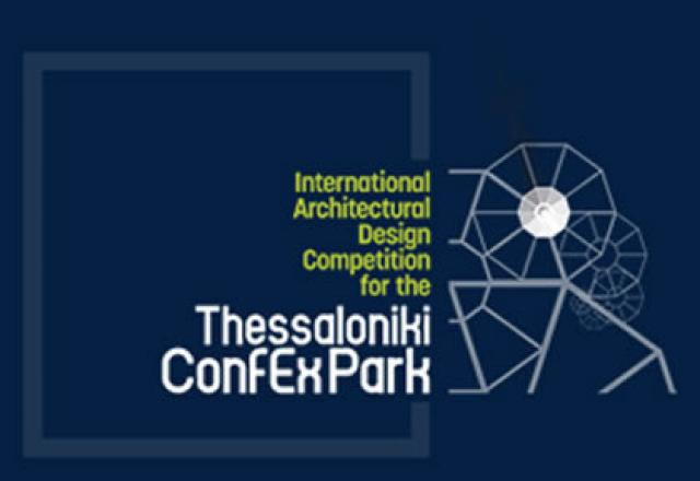 Announcement of the International Architecture Competition  for the Revitalisation of the Thessaloniki Exhibition Centre