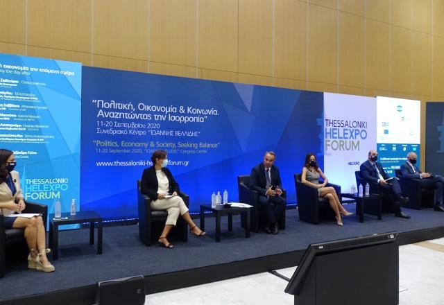 Η Ελληνική οικονομία την επόμενη ημέρα στο Thessaloniki Helexpo Forum