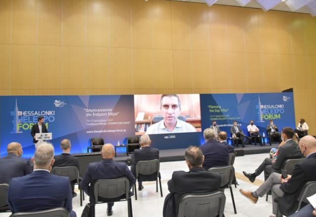 2ο Thessaloniki Helexpo Forum - Το μέλλον της Ευρώπης – 40 χρόνια η Ελλάδα στην Ευρωπαϊκή Ένωση