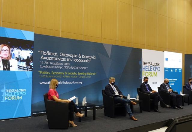 Thessaloniki Helexpo Forum: Πολιτική Συνοχής 2021-2027:  προκλήσεις και προοπτικές  για την Ελλάδα της επόμενης μέρας