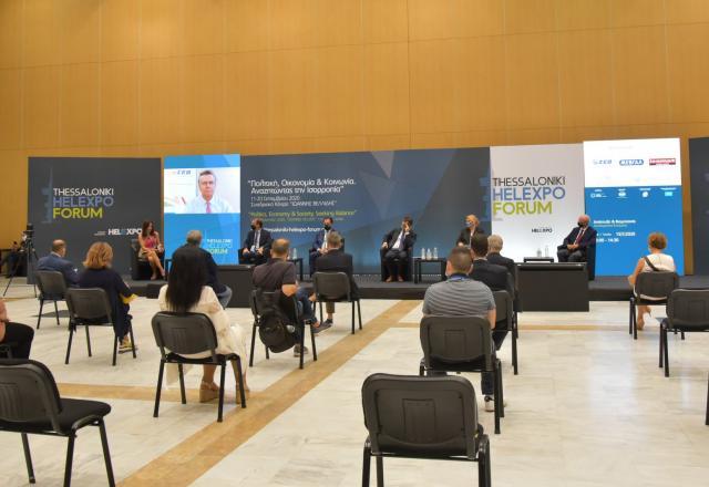 Thessaloniki Helexpo Forum: Πρωταγωνιστικός  ο ρόλος της βιομηχανίας  την επόμενη μέρα της πανδημίας