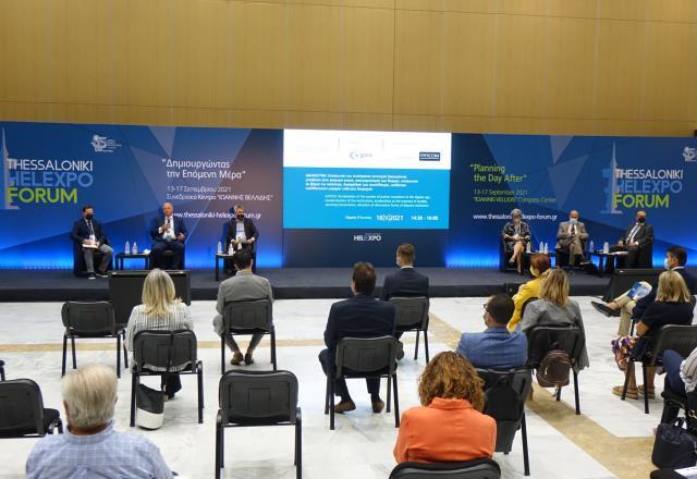 2ο Thessaloniki Helexpo Forum - Ανάγκη και υποχρέωση η ψηφιοποίηση της δικαιοσύνης