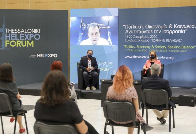 Thessaloniki Helexpo Forum: Προσαρμογή και στήριξη της εργασίας στα νέα δεδομένα
