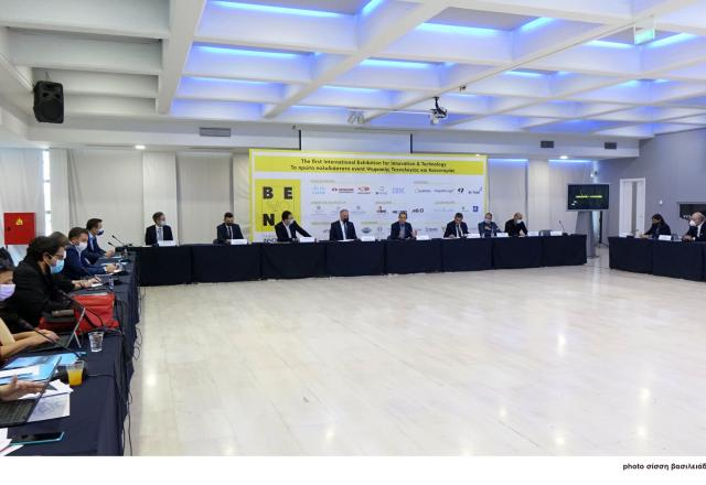 BEYOND 4.0: Από τις 14 έως τις 16 Οκτωβρίου  η «καρδιά» της τεχνολογίας και της καινοτομίας χτυπά  στο Διεθνές Εκθεσιακό Κέντρο Θεσσαλονίκης