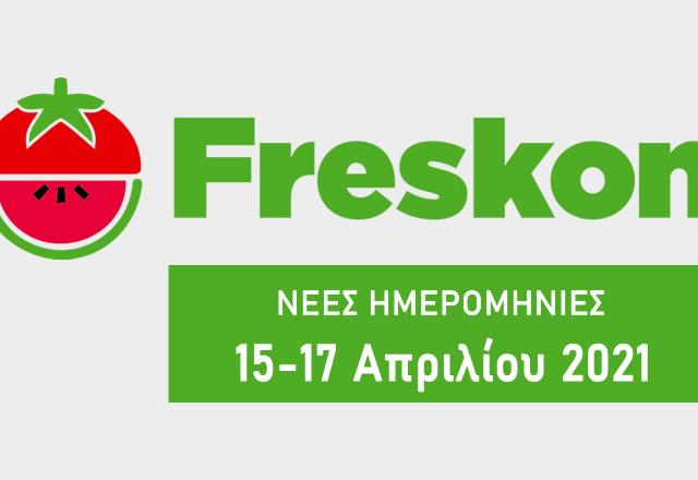 TIF-HELEXPO cancels FRESKON  due to the latest developments on the Coronovirus front.