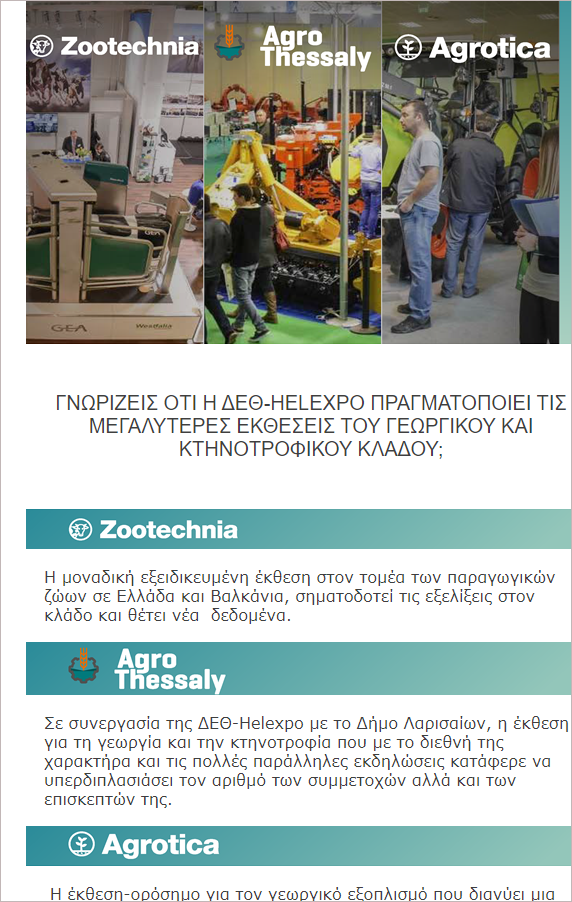 Agrotica - Zootechnia - Agrothessaly