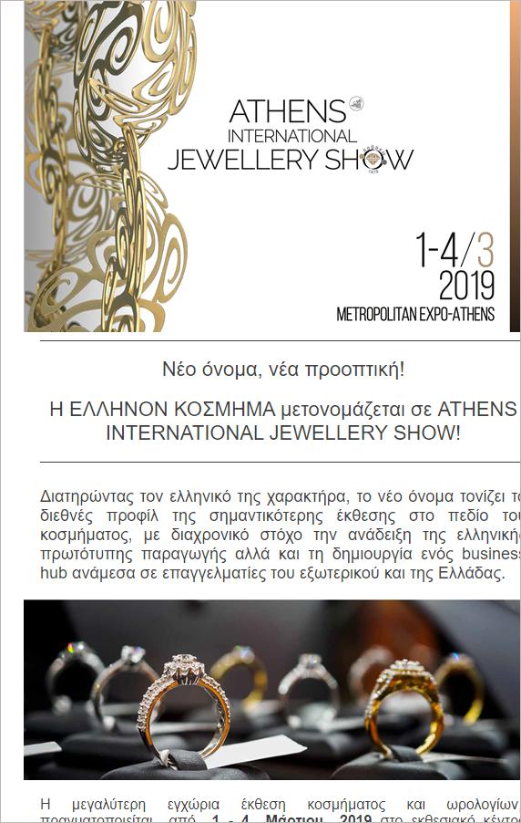 ATHENS INTERNATIONAL JEWELLERY SHOW - 2019 Από: HELEXPO