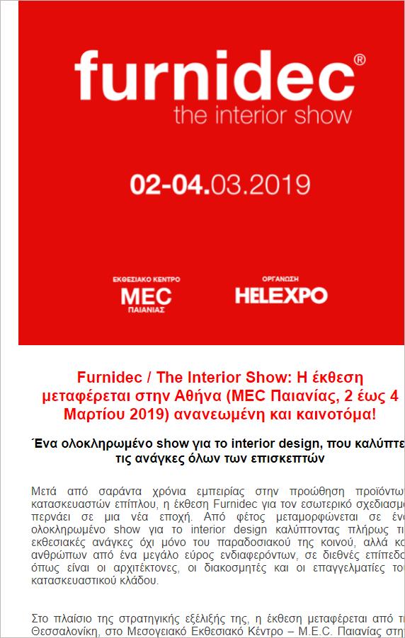 Furnidec 2019 - The Interiors Show