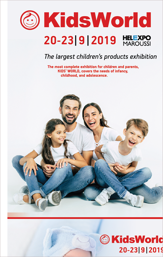 KidsWorld 2019 - The largest children's products exhibition