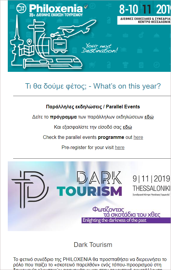 PHILOXENIA 2019 – WHAT'S TO BE SEEN IN THE 35th INTERNATIONAL TOURISM EXHIBITION