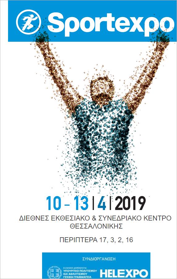 SPORTEXPO 2019