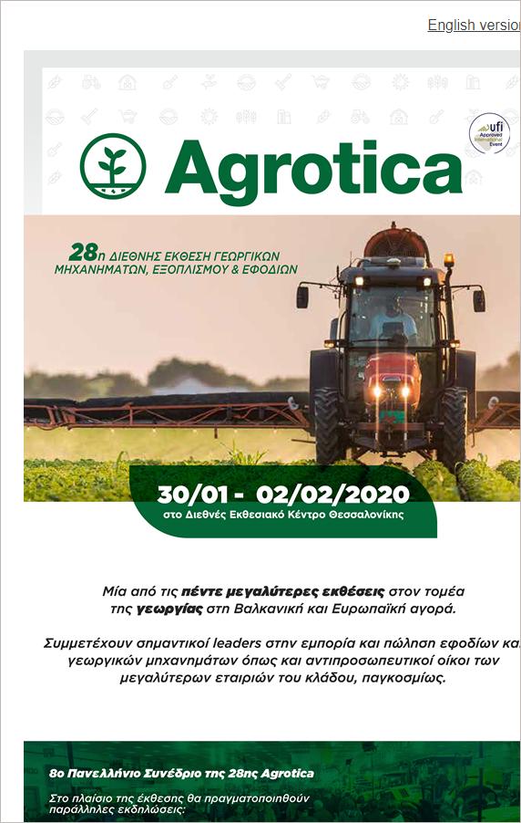 Agrotica 2020