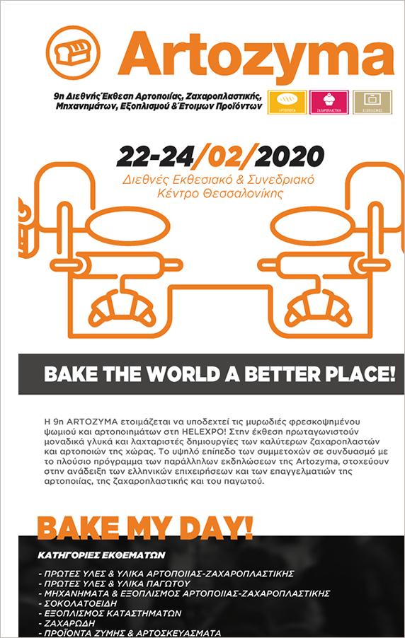 Artozyma 2020 BOOK YOUR STAND!