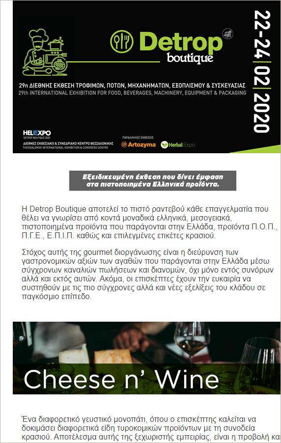 Detrop Boutique 2020 - Save the date!